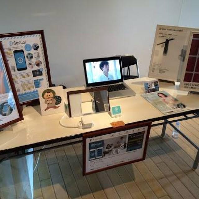 「iPhoneケース展2015」にブース出展致しました!