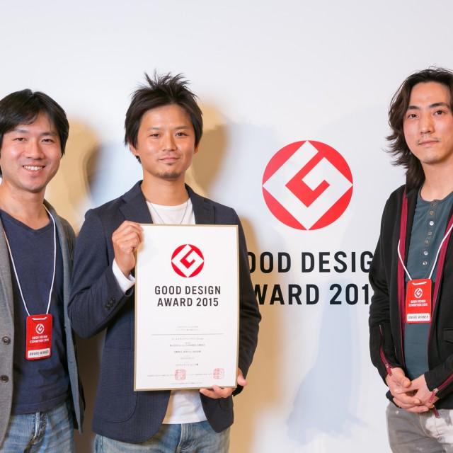 革新ビジネスアワード2015は12/2(水)開催!