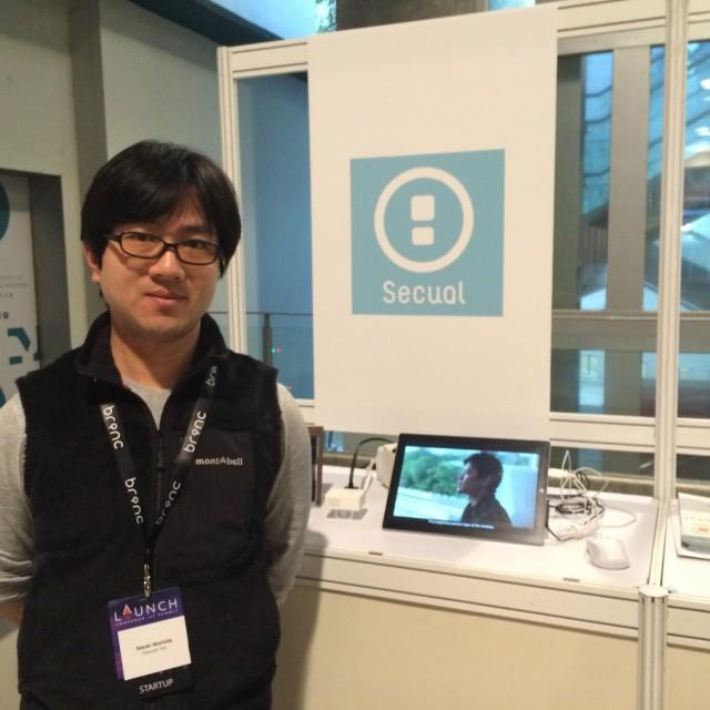 香港のIoTイベント、Launch Consumer IoT SUMMITに日本から唯一参戦中!