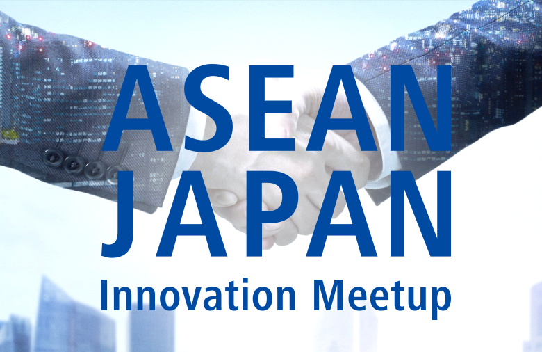 asean japan innovation meetup