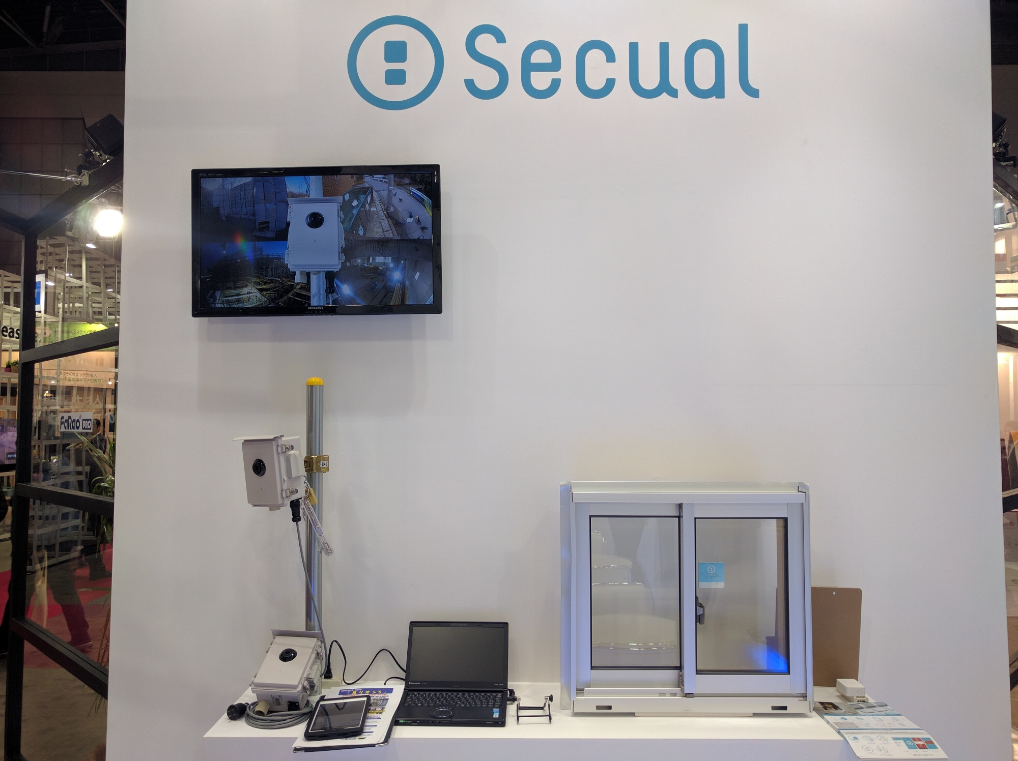 Secualブース、機器展示の様子